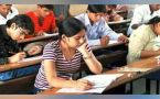 IB ACIO 2017 Tier I examination result to be released very soon, Check update here
