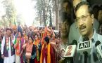 BJP stages protest in East Delhi against Kejriwal Government over water price hike