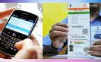 Link Aadhaar Card with you mobile phone using OTP, Know how
