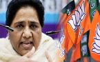 UP Civic polls 2017 : BSP once again accuses BJP of EVM tampering