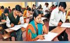 IB ACIO 2017 Tier I examination results delayed, know new dates here