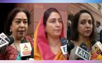 BJP MPs questions opposition's intention for opposing Triple Talaq bill, Watch