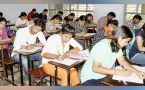 CBSE UGC NET 2017 results declared, know where and how to check