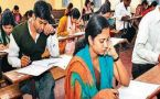 TNPSC Group 4 exam 2018 hall ticket released, know where and how to download