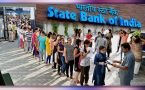 SBI clerk Notification 2018 released, know how and where to apply