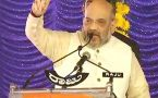 Karnataka Bandh : BJP President Amit Shah addresses Parivartana Yatra rally