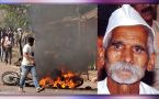 Bhima Koregaon Row : Sambhaji Bhide denies his role, seeks withdrawal of case