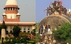 SC Deferes Ayodhya Case Hearing  to March 14
