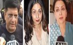 Sridevi : Hema Malini and Piyush Goyal offer condolences over her passing away