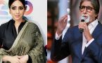 Sridevi passed away, did Amitabh Bachchan had a premonition