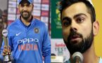 Rohit Sharma to don captain's hat for Sri Lanka tour, Virat Kohli rested
