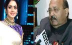 Sridevi : Rajya Sabha MP Amar Singh breaks down while remembering her, Watch