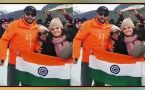 Shahid Afridi ask fan to straighten the Indian flag, wins heart of all Indians, Watch