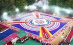 Gudi Padwa: 18,000 square ft. long Rangoli made by 70 artists to mark the festival