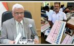 Karnataka Assembly polls to take place on May 12 announces Election Commission