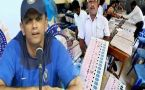 Karnataka Assembly polls : Rahul Dravid appointed as State election icon