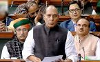 Bharat Bandh: Rajnath Singh Speaks On Dalit Protests in Lok Sabha