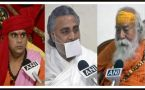 Asaram Case : Religious Leaders statement on Asaram's Life Imprisonment