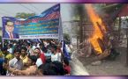 Bharat Bandh : Protesters turn violent as Dalits protest over SC/ST Act