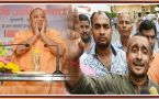Yogi Adityanath Says, No Matter How Influential Accused Is, He Won't Be Spared