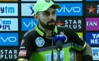 IPL 2018 : Virat Kohli admitted to having misread the Chinnaswamy track