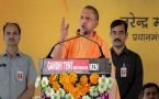 Karnataka Election:Yogi Adityanath blames Congress for unemployment in Karnataka