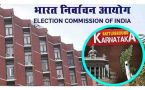 Karnataka Election: EC defers polling in Karnataka's RR Nagar to May 28