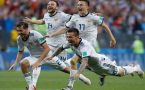 Fifa 2018 World Cup: Russia defeats Spain in penalty shootout
