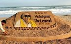 Sudarshan Patnaik creates sand sculpture in tribute to Late Karunanidhi