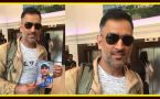 MS Dhoni Book: Exclusive Interview with Bharat Sundaresan writer of  The Dhoni Touch
