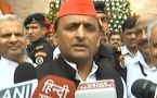 Bharat Bandh : Akhilesh Yadav slams BJP for Petrol Diesel Price Hike