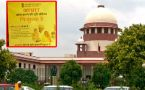 Aadhar Card Verdict : Supreme Court upholds Constitutional Validity of Aadhar