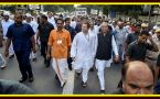 Bharat Bandh : Rahul Gandhi Joins Protest Against Fuel Price Hike