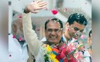 Madhya Pradesh Election: Shivraj Singh Chouhan conducts roadshow in Indore
