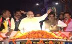 MP Election 2018: BJP President Amit Shah conducts roadshow in MP's Katni