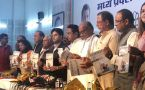 MP Election : Congress releases Manifesto ahead of Assembly Election