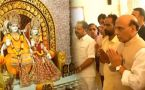 Chattisgarh : Rajnath Singh visits Ram Mandir In Raipur