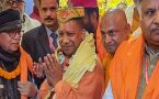 UP CM Yogi Adityanath offers prayers at Janaki Temple