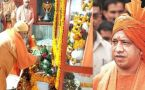 Makar Sankranti : Yogi Adityanath Offered Khichdi In Gorakhnath Temple, WATCH VIDEO