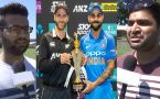 India Vs New Zealand 1st ODI : Fans Hope Team India to continue good performance