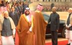Saudi Arabia Crown Prince Mohammed Bin Salman receives Ceremonial Reception