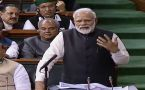 PM Modi chants a poem while speaking in Lok Sabha