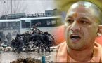 Uttar Pradesh CM Yogi Adityanath reacts on Pulwama attack
