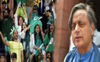 Not Playing match against Pakistan would be worse than surrender, says Shashi Tharoor