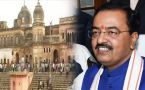 KP Maurya expresses his views on SC's mediation decision on Ayodhya case