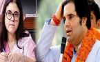 Lok Sabha Election 2019 : Varun Gandhi gives big Statement to Muslim voters