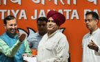 Gurjar Leader Kirori Singh Bainsla and his son Vijay Bainsla joins BJP