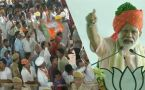 People chants Modi-Modi during PM Modi's speech in Udaipur