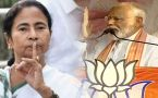 Scared of her own shadow: PM Modi targets Mamata Banerjee at Bengal rally
