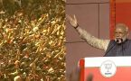 PM Narendra Modi's victory speech at BJP headquarter Delhi | Watch Video